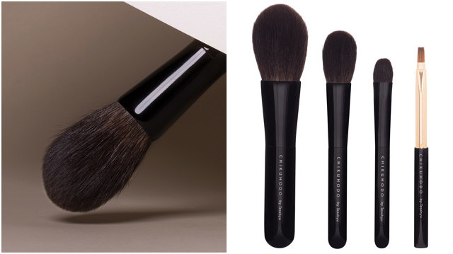 Chikuhodo Brush Set Giveaway!